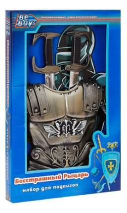 Набор игрушечного оружия BeBoy Бесстрашный рыцарь 7812