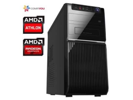 Домашний компьютер CompYou Home PC H555 (CY.604841.H555)