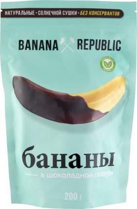 Конфеты Banana Republic бананы 200 г