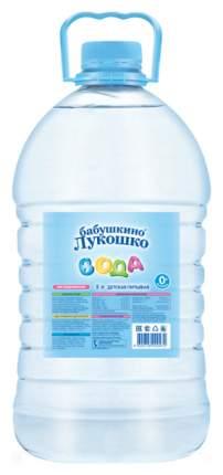 Детская вода Бабушкино лукошко Негазированная с 0 месяцев 5 л