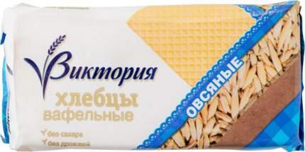 Хлебцы Виктория вафельные овсяные 60 г