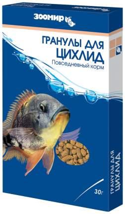 Корм для рыб Зоомир, гранулы, 30 г, шт