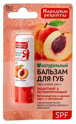 Бальзам для губ ФИТОкосметик Персиковый джем 4,5 г