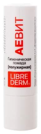 Бальзам для губ Librederm АЕВИТ полужирная 4 г