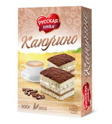 Торт Русская Нива капучино 300 г