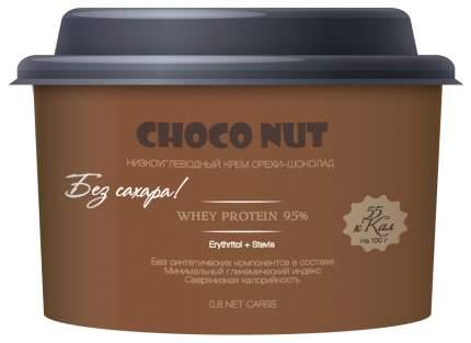Безуглеводная паста Ничего Лишнего орехи-шоколад 250 г