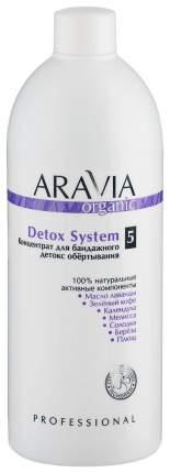 Концентрат Aravia Organic Detox System для бандажного детокс обертывания 500 мл