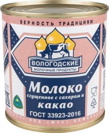 Молоко сгущенное Вологодские молочные продукты 7.5% с сахаром и какао 370 г