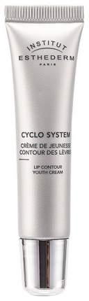 Крем для контура губ Esthederm Cyclo System Lip Contour Youth Cream, 15 мл