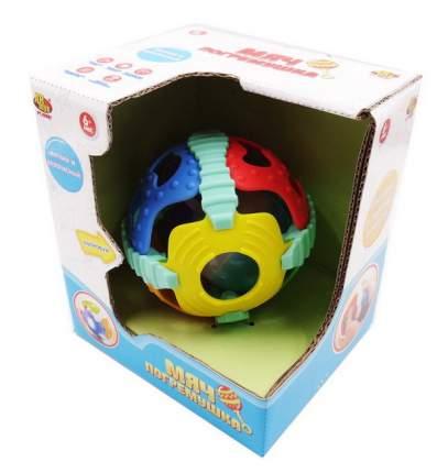 Погремушка ABtoys 2 в 1 Мяч со световыми и звуковыми эффектами