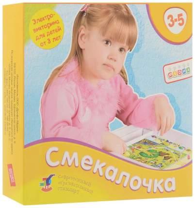 Дидактическая игра Дрофа Электровикторина Смекалочка