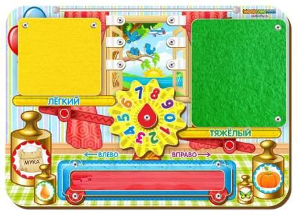 Развивающая игрушка Woodland Бизиборд Легкий тяжелый 112205