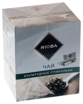 Чай зеленый Rioba байховый крупнолистовой 20 пакетиков