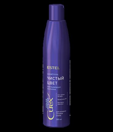 Шампунь Estel Curex Чистый цвет для холодных оттенков блонд 300 мл
