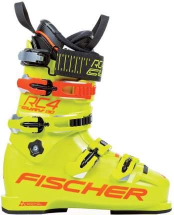 Горнолыжные ботинки Fischer RC4 Curv 130 Vacuum Full Fit 2018, yellow, 29.5