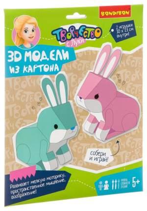 Набор для творчества BONDIBON. 3D МОДЕЛИ из картона. Зайчики
