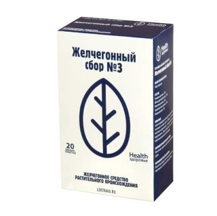 Желчегонный №3 сбор фильтр-пакеты 2 г 20 шт. Здоровье