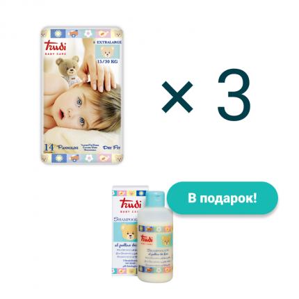 Подгузники детские Trudi ХL 15-30 кг + шампунь