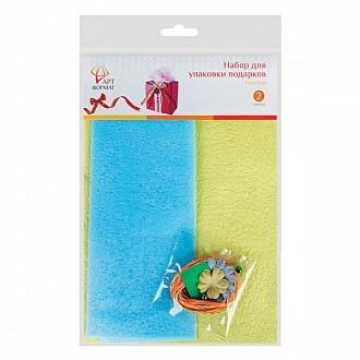 Набор для оформления подарков, голубой