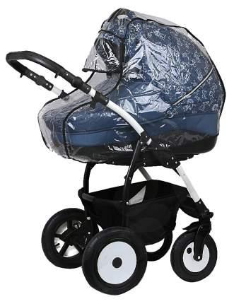 Дождевик для коляски-люльки с окошком и клапаном, ПВХ