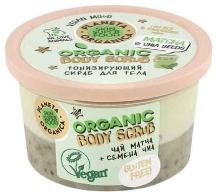 Скраб для тела Planeta Organica Skin Super Food Seed Тонизирующий 250 мл