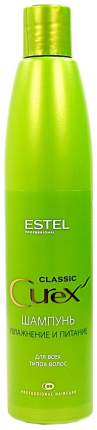 Шампунь Estel Professional Curex Classic Shampoo 300 мл
