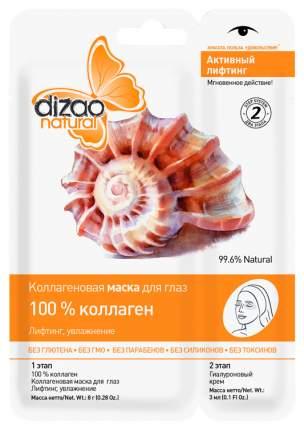 Маска для глаз Dizao Двухэтапная 100% коллаген 1 шт