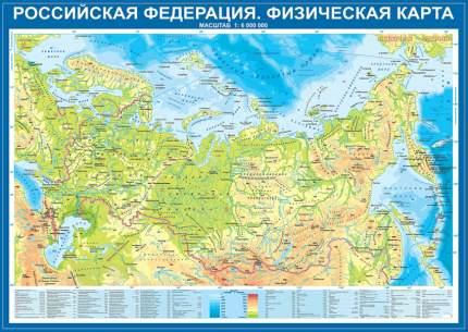 Физическая карта РФ (1:7 млн.). Крым в составе РФ. На картоне, ламинированная.
