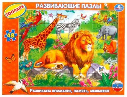 Развивающие Пазлы в рамке Умка Зоопарк 48 деталей