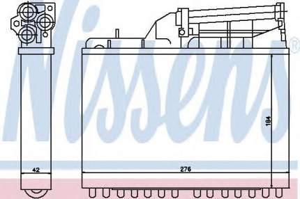 Радиатор Nissens 70502
