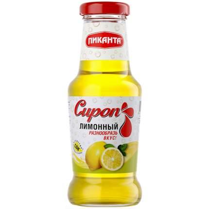 Сироп Пиканта лимонный 300 г