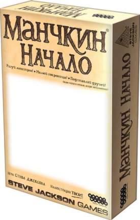 Настольная игра HOBBY WORLD Манчкин Начало