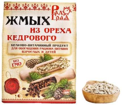 Жмых Радоград из кедрового ореха 200 г