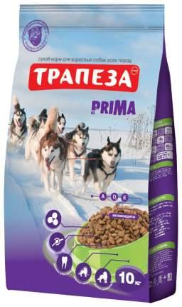 Сухой корм для собак Трапеза Прима, для активных, говядина, 10кг