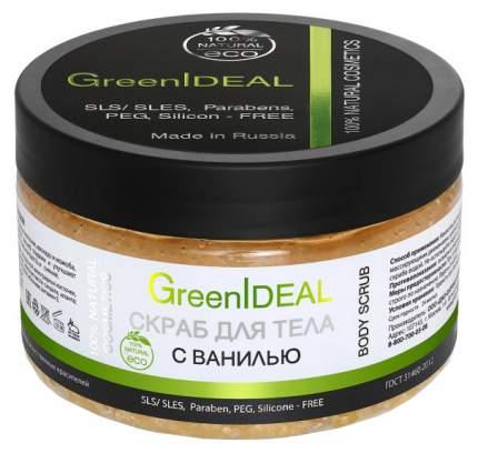 Скраб для тела GreenIdeal С ванилью 300 г