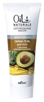 Скраб для тела Белита C маслами авокадо и кунжута 200 мл