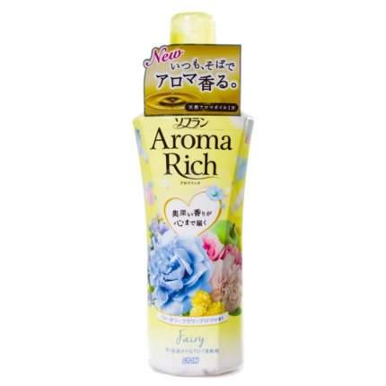 Кондиционер для белья Lion aroma rich  fairy с ароматом ландыша и фруктов 550 мл