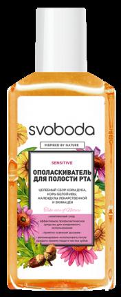 Ополаскиватель для полости рта SVOBODA sensitive 308 г