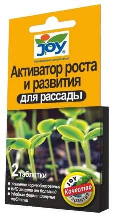 Активатор роста и развития для рассады JOY, 2 табл