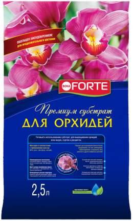 Субстрат для орхидей Bona Forte 2,5 л