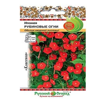 Семена Ипомея Рубиновые огни, 0,5 г Русский огород