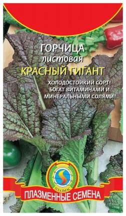 Семена Горчица листовая Красный гигант, 0,5 г Плазмас
