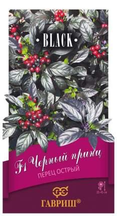Семена Перец декоративный Черный принц F1, 5 шт, Гавриш