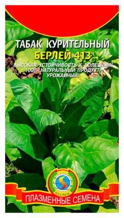 Семена Табак курительный Берлей 413, 0,02 г Плазмас