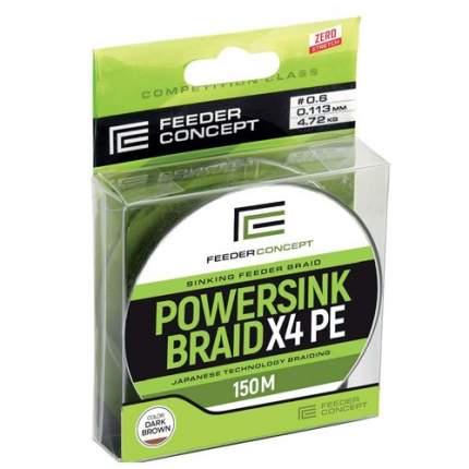 Леска плетеная Feeder Concept Powersink 0,15 мм, 150 м, 8,44 кг