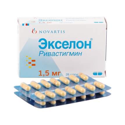 Экселон капсулы 1,5 мг 28 шт.