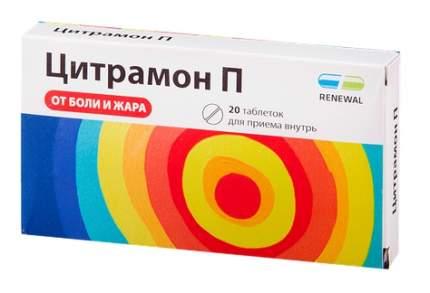 Цитрамон П таблетки 20 шт. Renewal