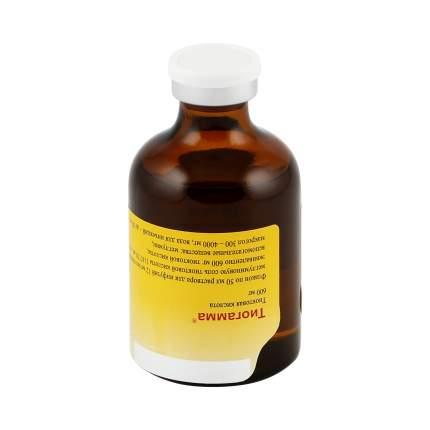 Тиогамма раствор для инфузий 1,2% 50 мл