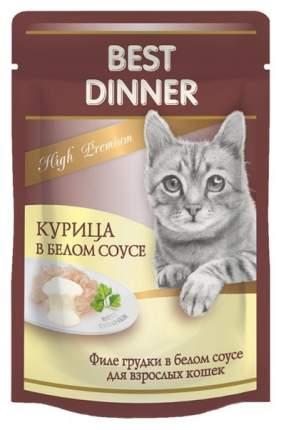 Влажный корм для кошек Best Dinner High Premium, курица, 85г