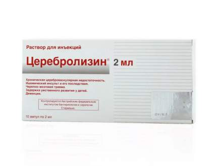 Церебролизин раствор для инъекций 215.2 мг/мл 2 мл 10 шт.